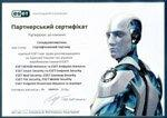 ESET Certified partner