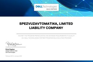 СПЕЦВУЗАВТОМАТИКА ОТРИМАЛА СТАТУС DELL TECHNOLOGIES GOLD PARTNER 2021