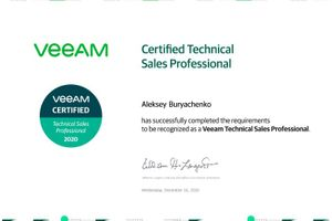 ОТРИМАНО СТАТУС SILVER PARTNER КОМПАНІЇ VEEAM SOFTWARE